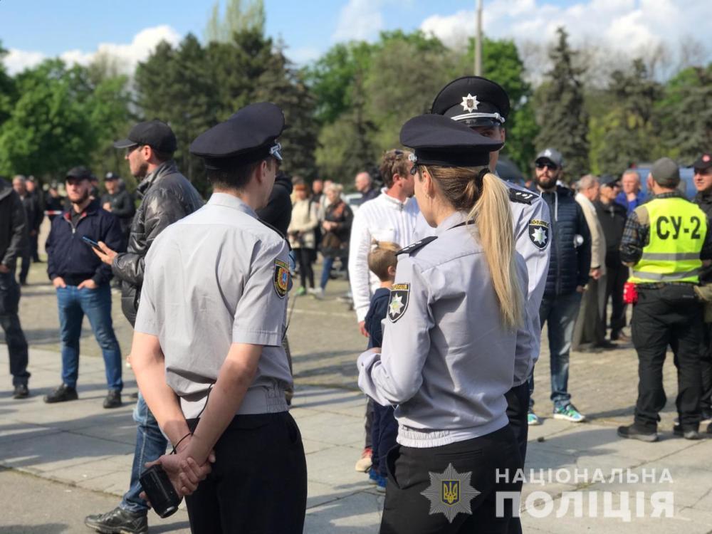 полиция 2 мая 2019 одесса