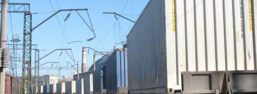 Два новых контейнерных поезда собираются запустить из Одессы