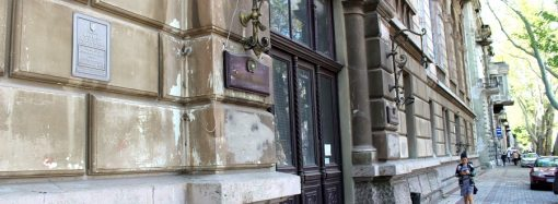 Одно из красивейших зданий на Пушкинской отобрали у банка и вернули в собственность громады