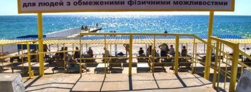Реконструкция пляжа для людей с инвалидностью на Фонтане должна завершиться к июню