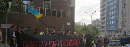 Под Российским Консульством в Одессе устроили митинг