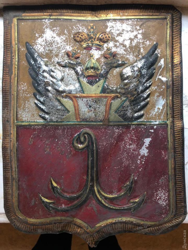 герб одессы павел первый