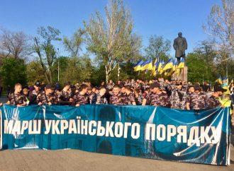 Перекрытые улицы, сине-жёлтые фаеры, джип и пешая колонна: в центре Одессы прошёл «Марш украинского порядка»