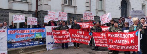 """""""Измаил – затем Черноморск и Одесса"""": против чего бастовали портовики?"""
