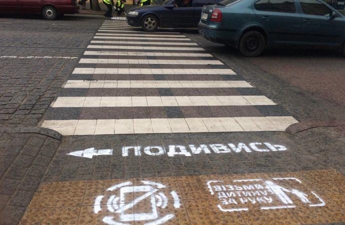 Одесские полицейские снова рисовали на переходах, призывая пешеходов к бдительности