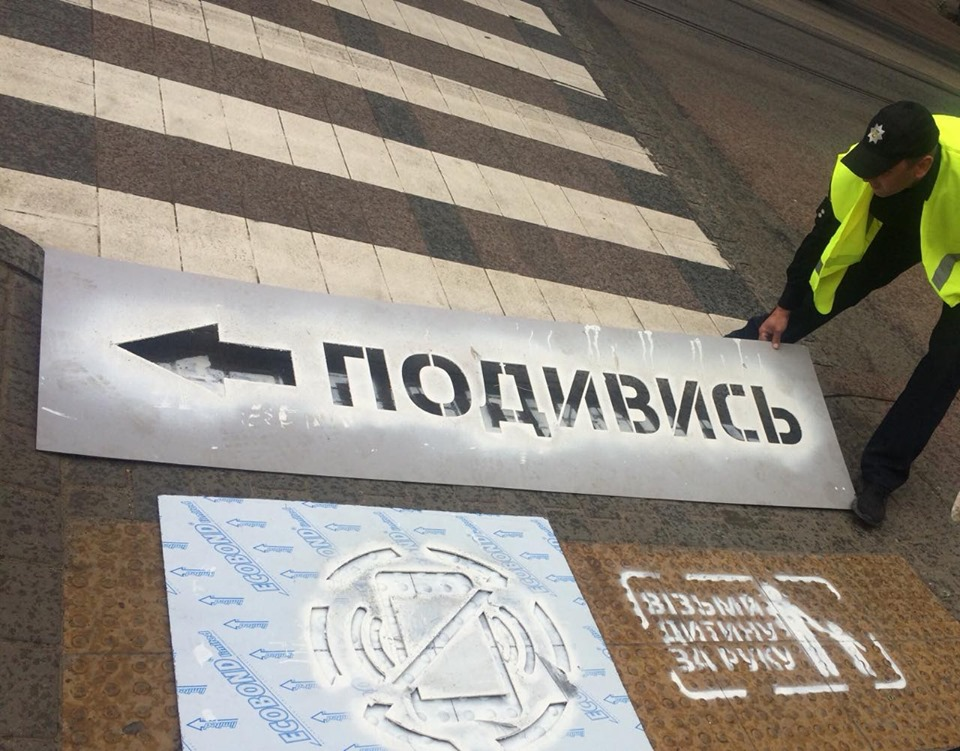 ответственный пешеход знаки на асфальте