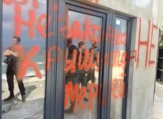 «Пляжная инспекция»: активисты расписали краской строящийся ресторан на 13-й станции