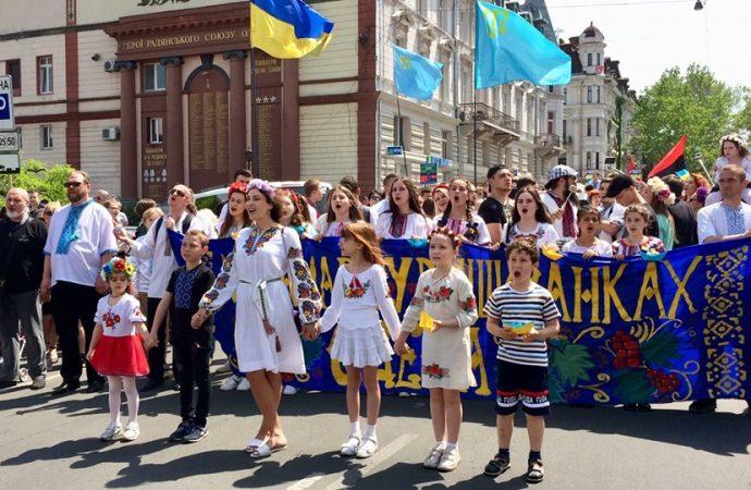 Где в Одессе купить вышиванку?