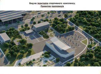 Зачем срочно собирали исполком: Одесса хочет строить новый Дворец спорта за счет госсубвенции