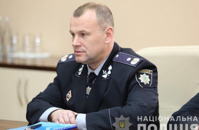 Перестановки начались: в Одессе сменили сразу четверых начальников подразделений полиции