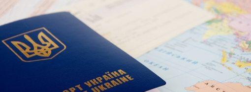 Одесситы скоро будут больше платить за оформление загранпаспортов