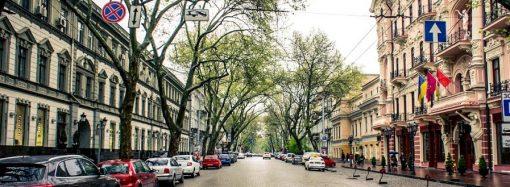 Погода 16 мая. В Одессе обещают дождь и грозу