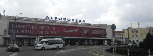 Из Одессы в Харьков теперь можно добраться за час