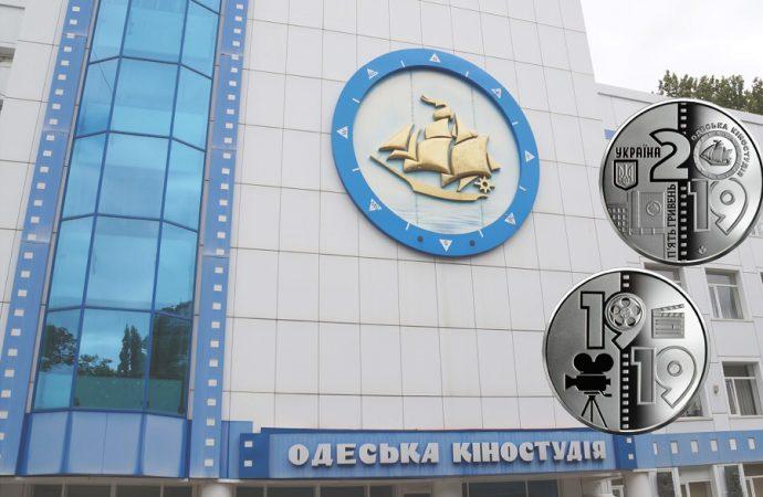 Одесскую достопримечательность отлили из ювелирного сплава