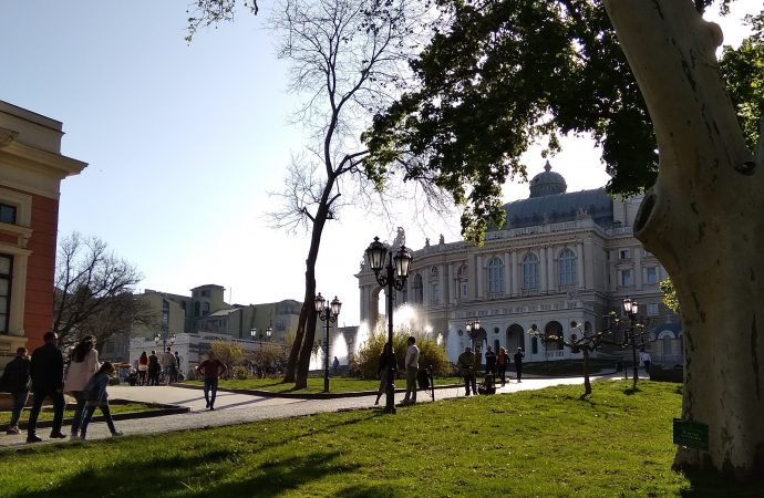 Погода 20 мая. Одессе обещают до +24