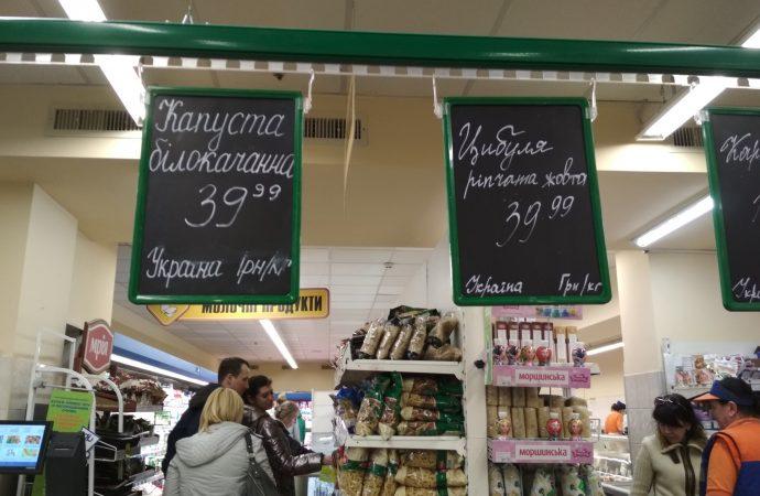 Одесские цены: украинская цибуля таки обогнала американский доллар