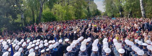 Во время празднования Дня Победы одесская полиция задержала 7 человек