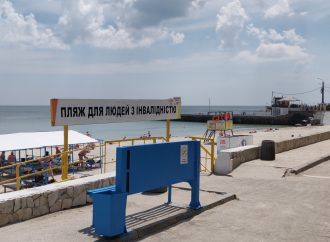 Химические показатели морской воды в норме, – Госэкоинспекция