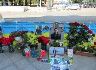 Пять лет спустя: в центре Одессы помянули первых погибших 2 мая 2014 года