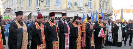Молебен за души погибших героев и за мир для Украины прошел 2 мая на Греческой площади