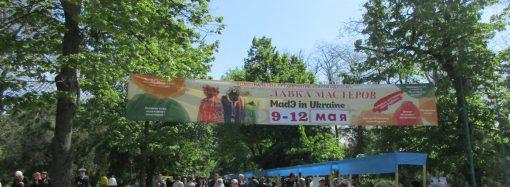 «Лавка мастеров» открылась в Одессе: от денежной дорожки до настойки «народного гнева»