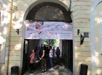 """Как проходила невероятная """"музейная ночь"""" в старом-старом дворе Дома Блещунова"""