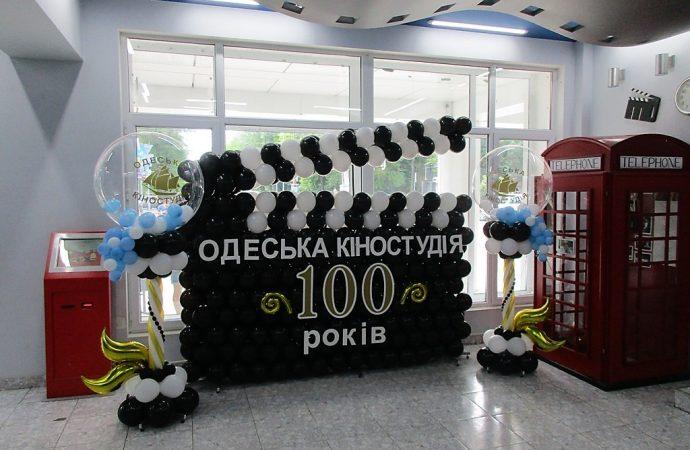 Снимается кино: как отмечается вековой юбилей Одесской киностудии