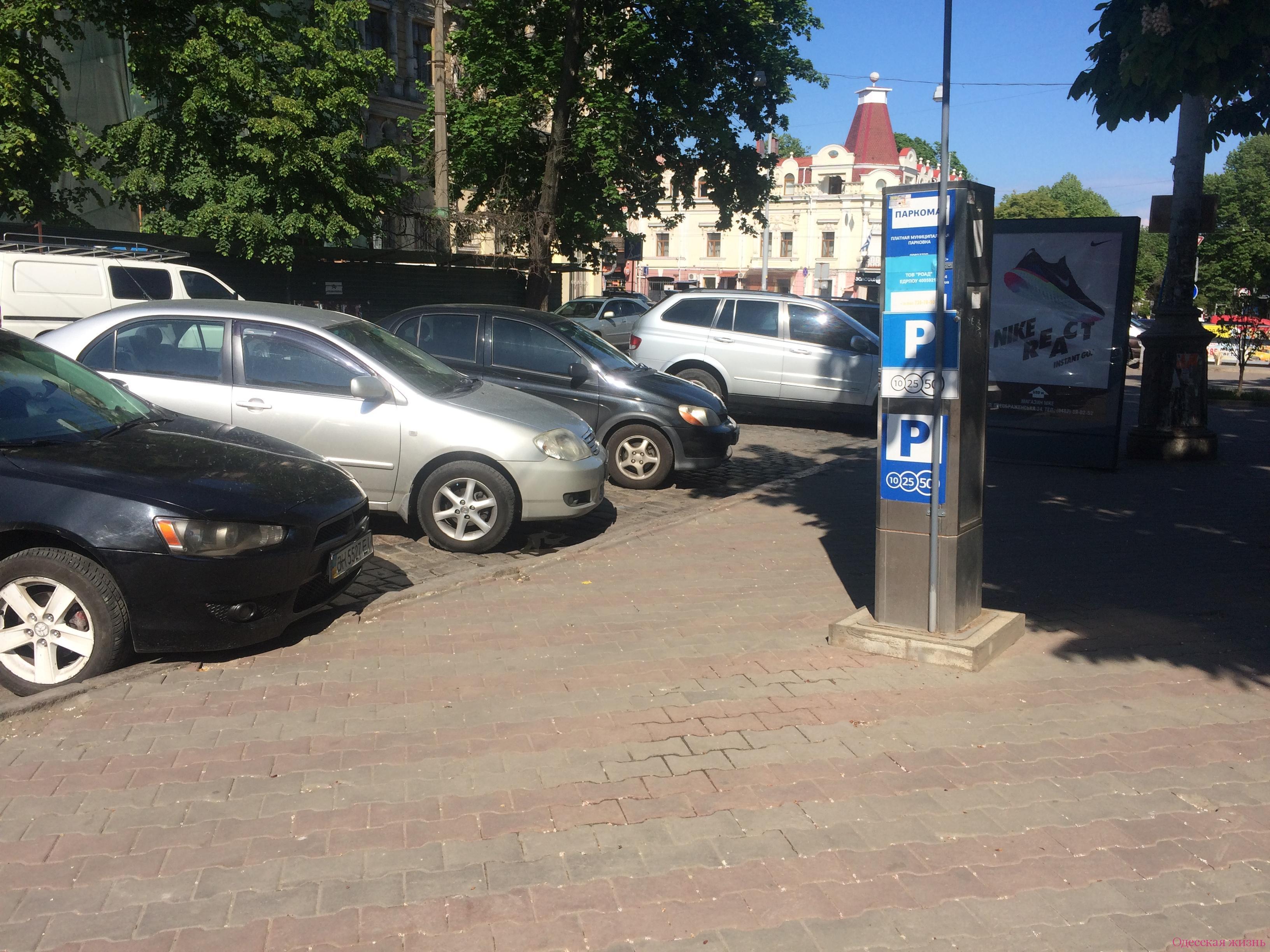 парковка соборка