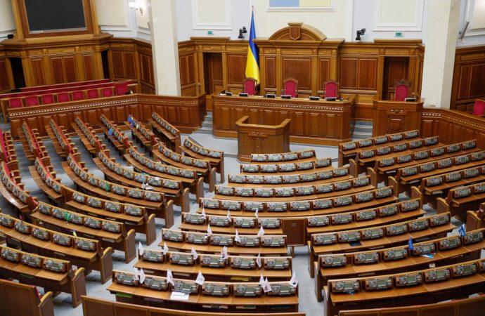 Как одесские народные депутаты голосовали за законопроект нового президента?