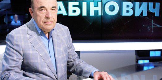 Рабинович: наша пенсионная программа станет основой возрождения Украины (мнение)