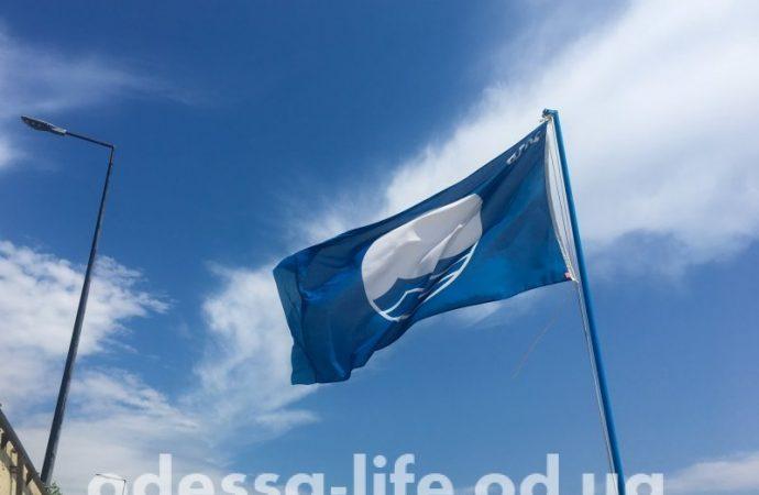 Пять пляжей Одесского региона получат «Голубой флаг». Кто в списке лучших?