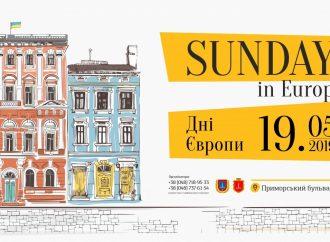 День Европы отметят сегодня в Одессе (ПРОГРАММА)