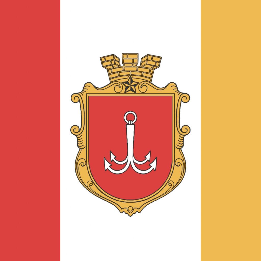 герб одессы современный