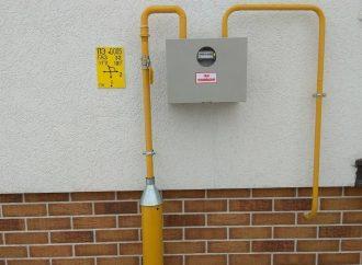 Собственник или газораспределительная компания: кто отвечает за газовое оборудование?