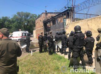 Четверо охранников пострадали во время сегодняшних беспорядков в одесской колонии