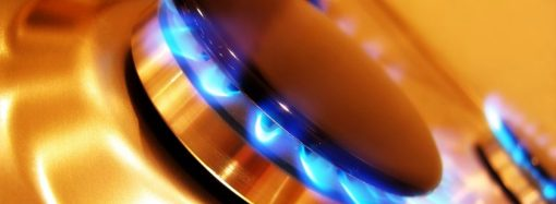Одесситов уже в этом месяце ждёт новое изменение цены на газ