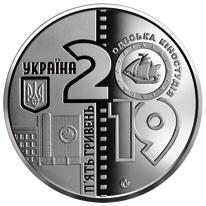 монета киностудия