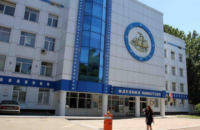 Одесская киностудия отметит столетний юбилей в активной съемочной форме