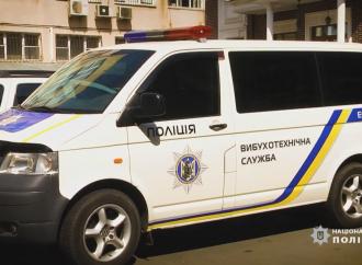 """В Одессе сообщают о """"минировании"""" больниц и торговых центров"""