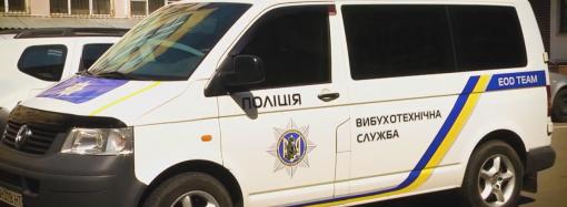 В Одессе неизвестный сообщил о минировании сразу 185 детсадов