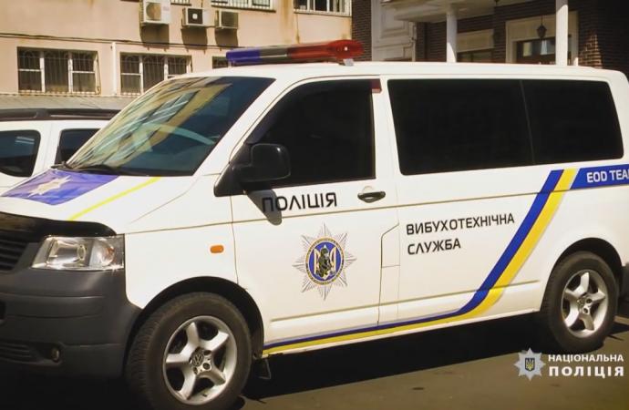 Лжеминирование детского сада в Одессе: полиция установила подозреваемого