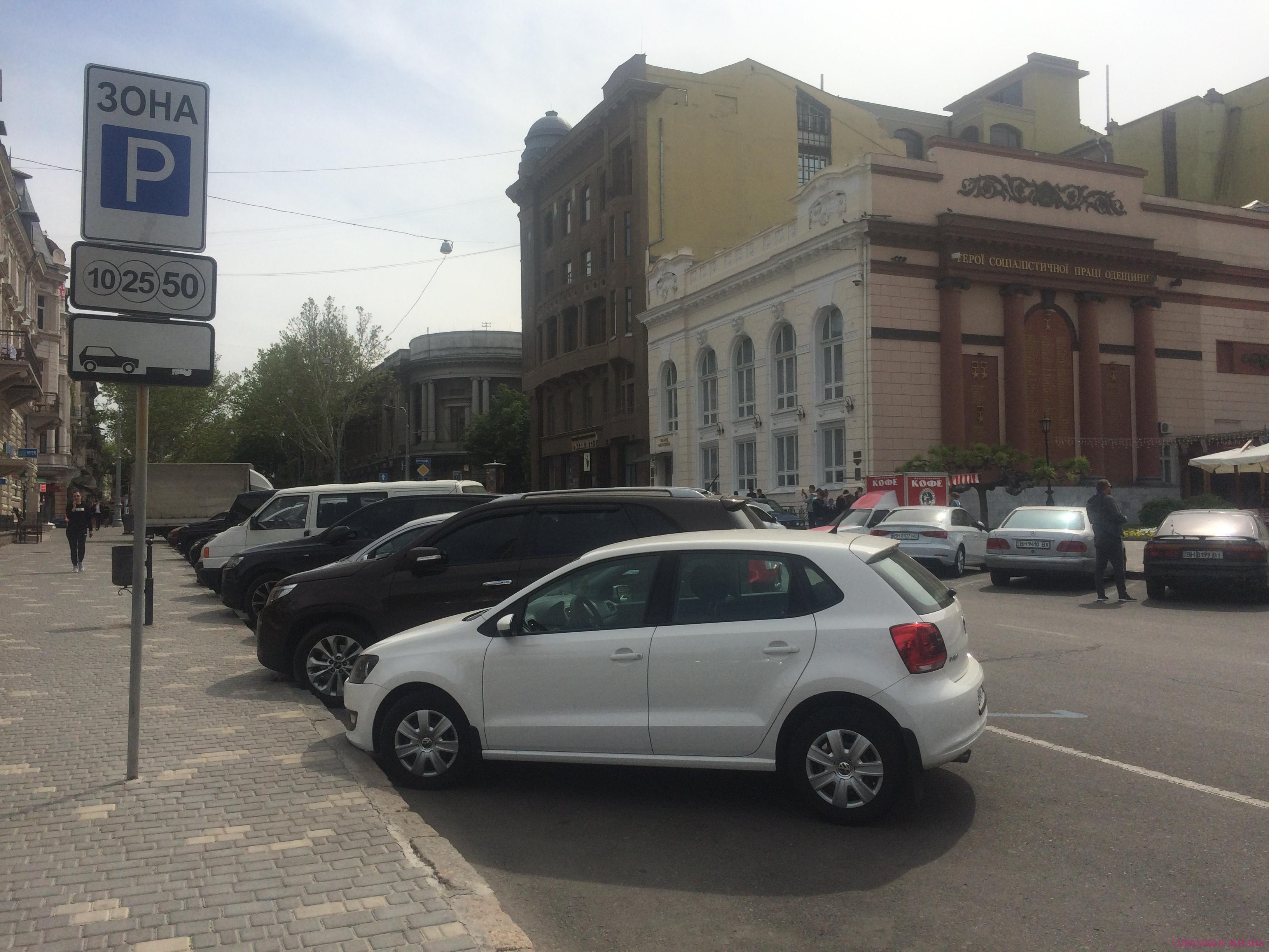 парковка оперный