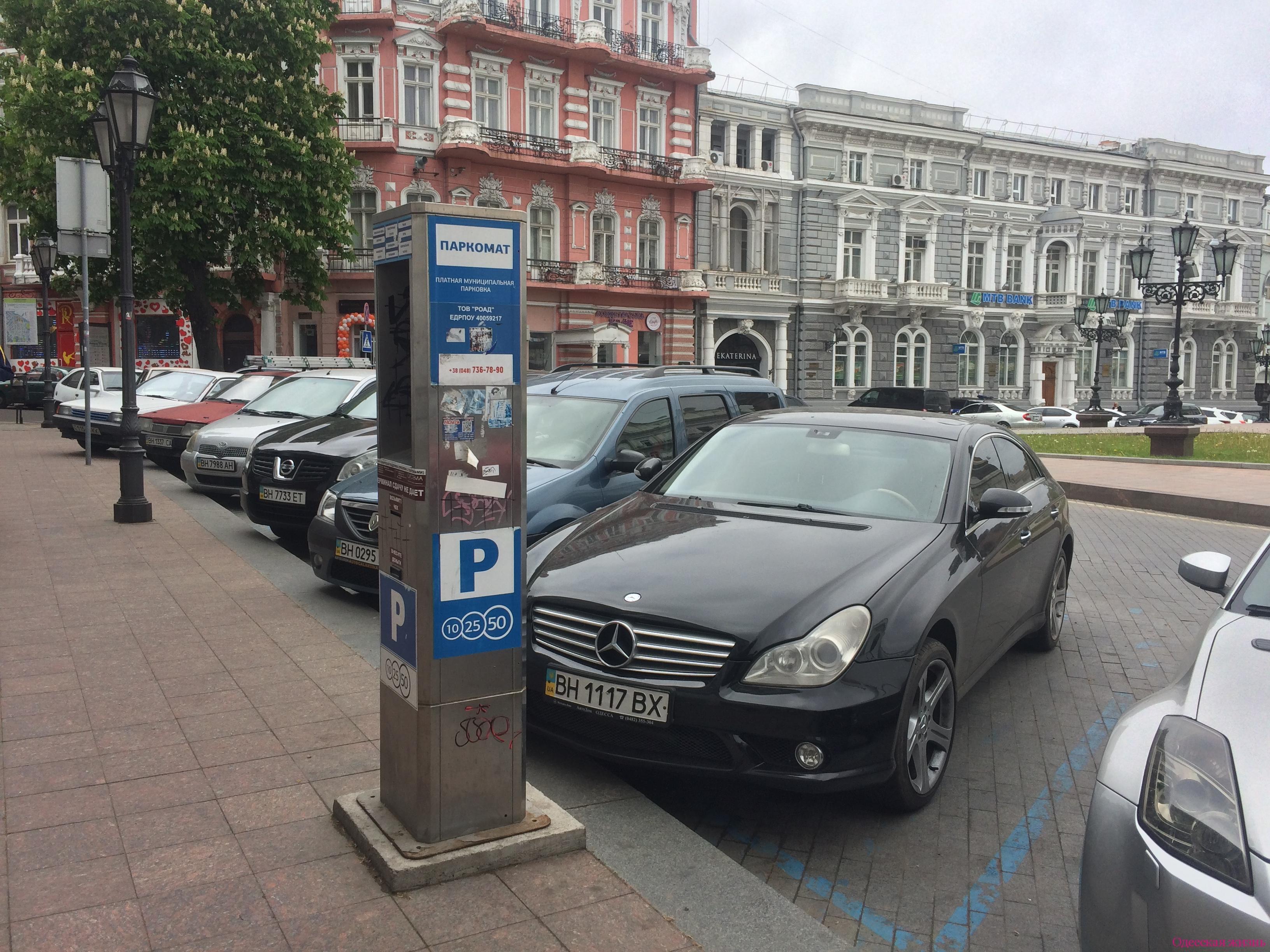 парковка екатерининская площадь
