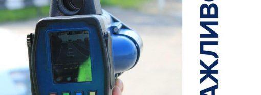 Еще три радара начнут работать на дорогах Одесского региона
