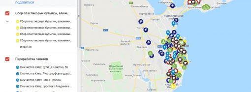 Где в Одессе сдать опасный мусор: одесситка создала эко-карту