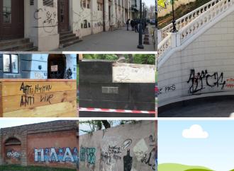 Как уберечь Одессу от вандалов?