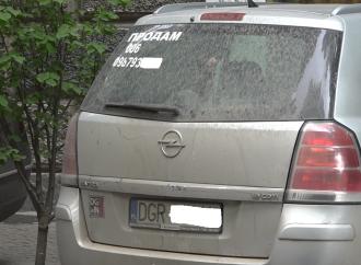 """Одесские таможенники напоминают: за """"евробляхи"""" начнут штрафовать уже с 24 мая"""