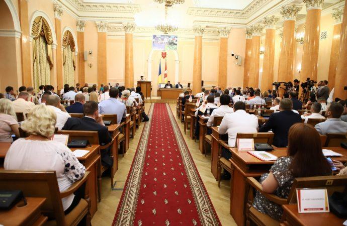 В Одесской мэрии стало больше чиновников