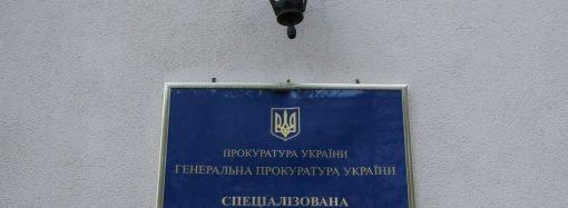 Антикоррупционное бюро завершило расследование по подозрению мэра Одессы в декларировании неверных данных