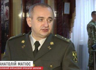 Военный прокурор соберет срочное совещание из-за видео о предстоящем захвате Одесской области и Буковины